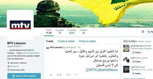 """رفع راية """"حزب الله"""" على الـmtv!"""