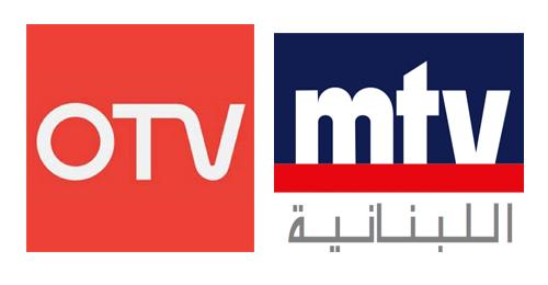 """خريس يشعل الجبهة بين الـ""""OTV"""" والـ""""mtv"""""""