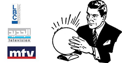 رسالة مفتوحة إلى الـ LBC والـ MTV والـ NTV (عقل العويط)