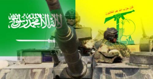 """السعودية و""""حزب الله"""": مواجهة مفتوحة من سوريا إلى اليمن"""