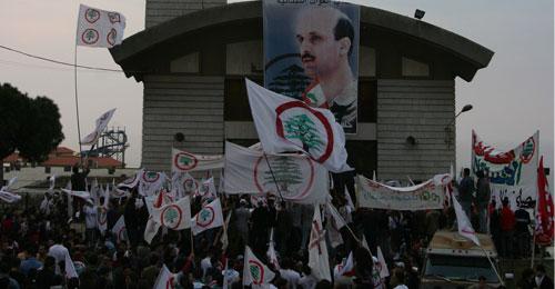 """""""إفتتاحية المسيرة"""" – تفجير كنيسة سيدة النجاة: لن ننسى"""
