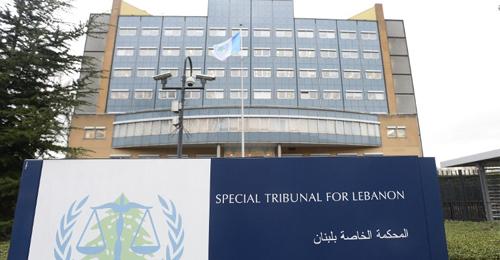 رئيسة المحكمة الخاصة بلبنان: أشكر الرئيس عون على ما يقدِّمه من دعم لعمل المحكمة