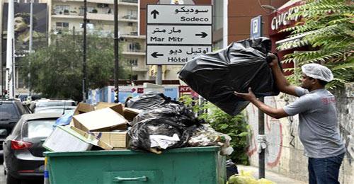 النفايات لن تُرفع قريباً