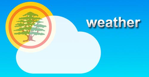 كيف سيكون الطقس غداً؟
