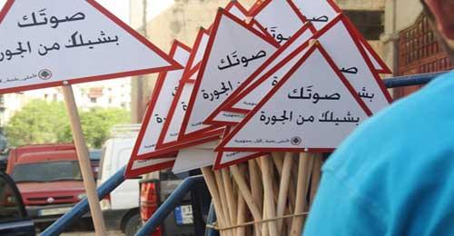 خاص بالصور: شبيحة في زحلة يحطمون لافتات تنتقد البلدية