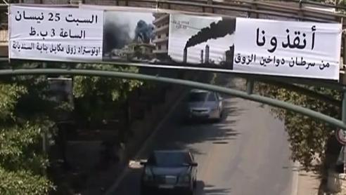 بالفيديو: سموم معمل الزوق الحراري