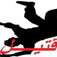 قتيلان و3 جرحى في اشتباك بين أفراد من عائلة شومان في سرعين الفوقا