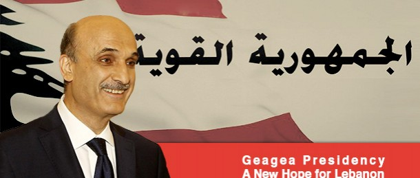 Geagea Presidency, a New Hope for Lebanon