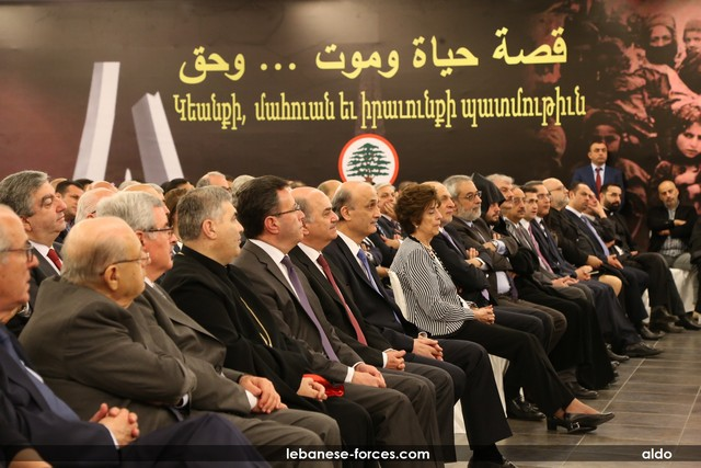 https://www.lstatic.org/UserFiles/images/Lebanon/LF-Events/Inside/Armenian-Genocide_(6).JPG