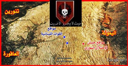 يومَ صُدِمَ جيش حافظ الاسد… في جرود العاقورة