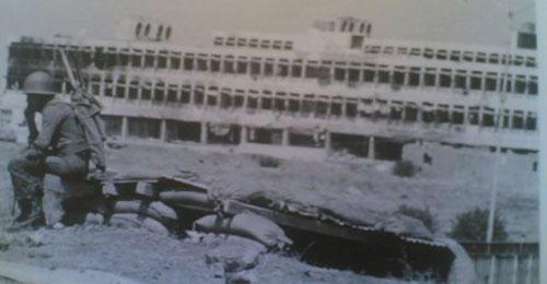 إذلال الاسد في كلية العلوم – الحدت 1982