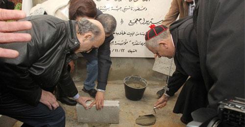 """حفل وضع حجر الأساس لـ""""بيت الطالب الجامعي"""" المخصص لطلاب جبّة بشري في الضبيه"""