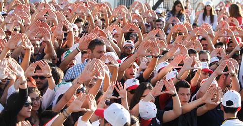 """إفتتاحية """"المسيرة"""": فاتهم أن """"القوات""""…"""