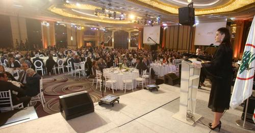 """بالصور: النائب جعجع في العشاء السنوي لجهاز تفعيل دور المرأة في المجتمع في """"القوات"""""""