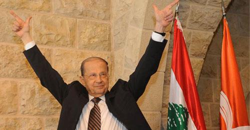 يا شعب لبنان العظيم… مبروك