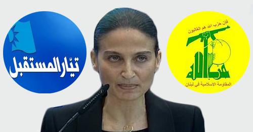 """""""حزب الله"""" يبلغ سكاف: نحن والكتلة الشعبية و""""المستقبل"""" معاً في معركة زحلة البلدية"""
