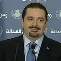 الحريري إلى الرياض في زيارة عائلية