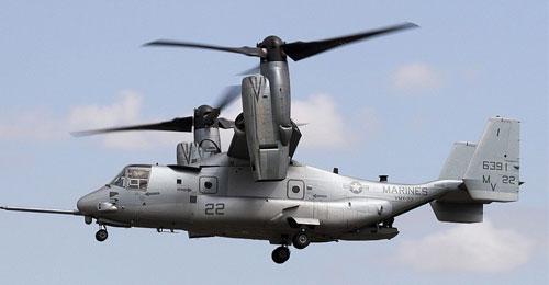 تعرفوا الى المروحية الأميركية التي تحمل تاريخاً سيئاً