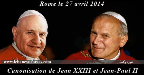 """""""صورة وكلمة"""": يوحنا الثالث والعشرين ويوحنا بولس الثاني الباباوان القديسان"""