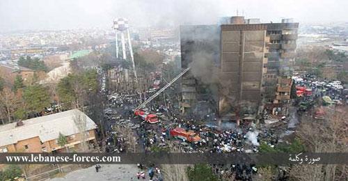 """""""صورة وكلمة"""": تحطم الطائرة العسكرية الإيرانية """"C-130"""""""