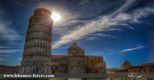 """""""صورة وكلمة"""": إفتتاح برج بيزا المائل بعد صيانته بـ 27 مليون دولار"""