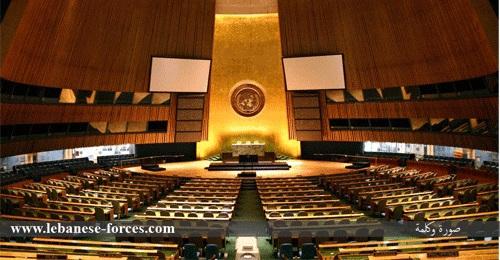 """""""صورة وكلمة"""": افتتاح أول جمعية عامة للأمم المتحدة بعد إلغاء عصبة الأمم"""