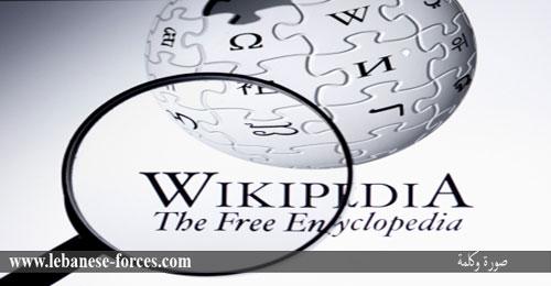 """""""صورة وكلمة"""": """"ويكيبيديا"""" إلى عالم الـ""""Online"""""""