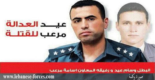 """""""صورة وكلمة"""": اغتيال عيد العدالة"""