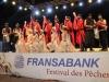 مهرجان الدراق - بكفيا