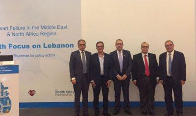 خبراء يضعون الأولويات لمواجهة مرض قصور القلب في لبنان