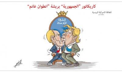 كاريكاتور الصحف ليوم الجمعة 23 حزيران 2017