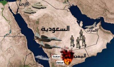 مقتل 7 من الحوثيين وإصابة 6 في غارات للتحالف العربي غرب تعز