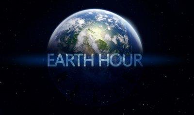 العالم يطفئ أنواره في ساعة الأرض