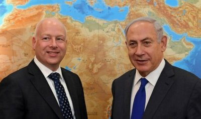 واشنطن: على حكومة الوحدة الفلسطينية الاعتراف بإسرائيل