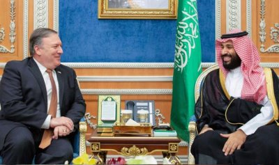 بالفيديو: بومبيو والأمير سلمان خلال غداء في جدة