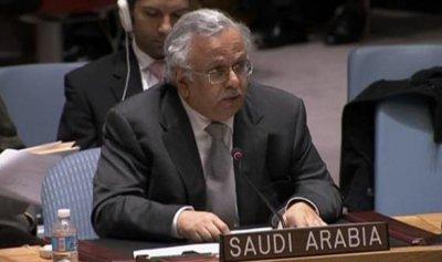 السعوديّة على لسان مندوبها في الأمم المتحدة: سنذهب إلى المحافل الدولية إذا لم تستجب قطر