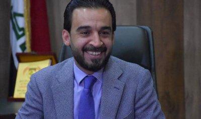 """""""تويتر"""" يغلق حساب رئيس البرلمان العراقي"""