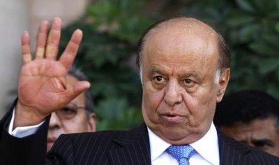 اليمن: مؤتمر السلام بألمانيا تجاوز لا يمكن تجاهله