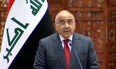عبد المهدي يدين استهداف السفارة الأميركية