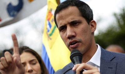 """غوايدو يوقع مرسوما """"رئاسيا"""""""