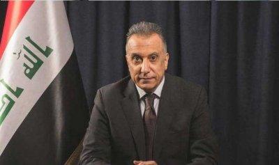 التطبيع بين العراق وإسرائيل خلال زيارة الكاظمي إلى لندن