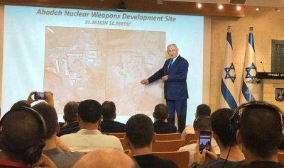 نتنياهو يكشف مواقع إيرانية جديدة لتطوير أسلحة نووية