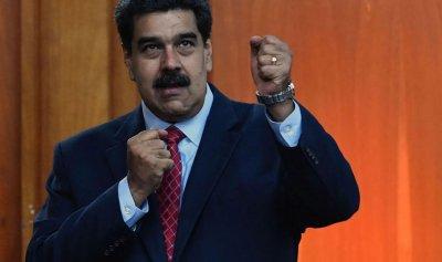 فنزويلا تغلق حدودها مع البرازيل