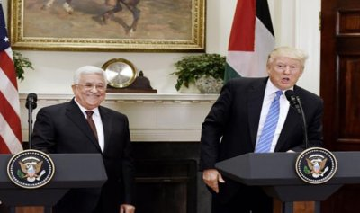 أميركا تجمد 65 مليون دولار مخصصة للفلسطينيين