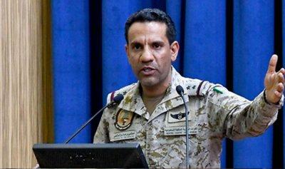 المالكي يهدد بتدمير القوات الحوثية