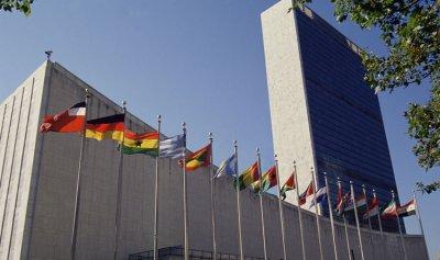 مجلس الأمن يوسع قائمة المواد والمعدات المحظور توريدها إلى كوريا الشمالية