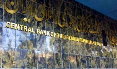 """العقوبات تجبر إيران على """"تعديل"""" موازنة 2020"""
