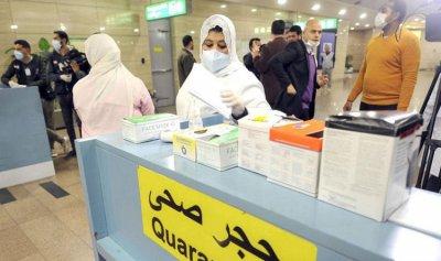 مصر للطيران تعلن عن إجراءات لدخول المطارات