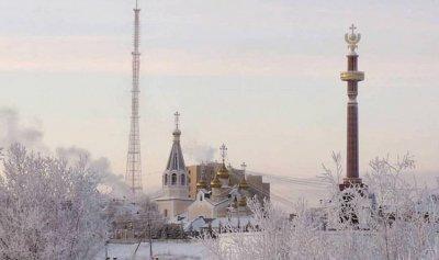 60 درجة تحت الصفر وأكثر… في البلدة الأبرد في العالم