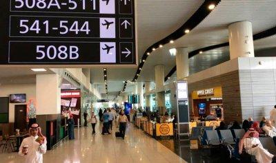 السعودية تفرض عقوبات على المسافرين إلى الدول الممنوعة